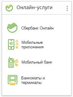 Последние новости с украины савик шустер видео
